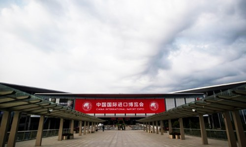 China seeks to rebrand global image with import expo