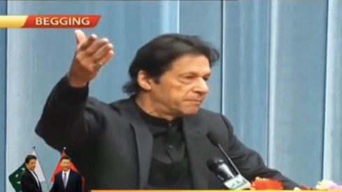 PTV 'accidentally' trolls Imran Khan with an offensive typo