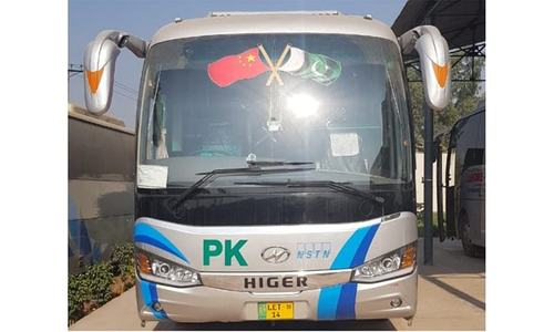 Pak-China luxury bus service embarks on maiden trip from Lahore to Kashgar