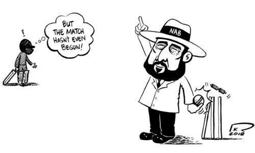 کارٹون : 11 نومبر 2018