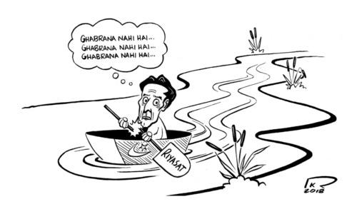 Cartoon: 12 November, 2018