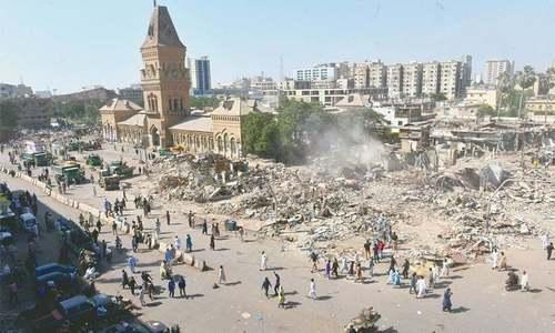 کراچی: ایمپریس مارکیٹ کے اطراف ایک ہزار سے زائد دکانیں مسمار