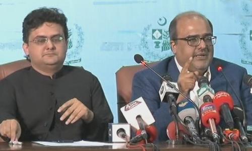 '7سو ارب روپے کی منی لانڈرنگ کا سراغ لگالیا، جو ایک چھوٹا حصہ ہے'