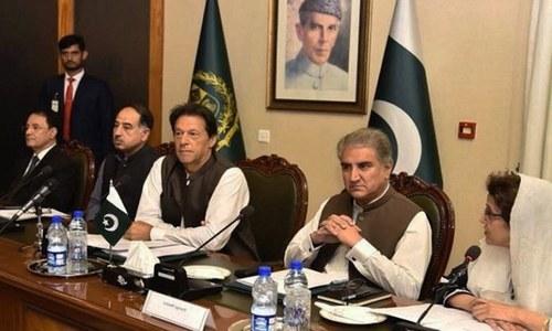 اسلام آباد میں غریبوں کی زمین پر قبضہ کرنے والوں سے رعایت نہیں برتی جائے،وزیراعظم
