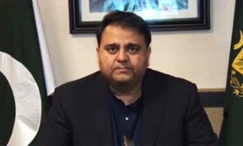 وزیراعظم نے میڈیا کے بقایاجات ادا کرنے کی ہدایت کردی، وزیراطلاعات