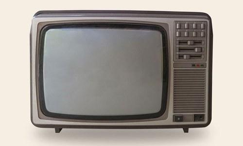 آج بھی ہزاروں افراد بلیک اینڈ وائٹ ٹی وی دیکھنا پسند کرتے ہیں