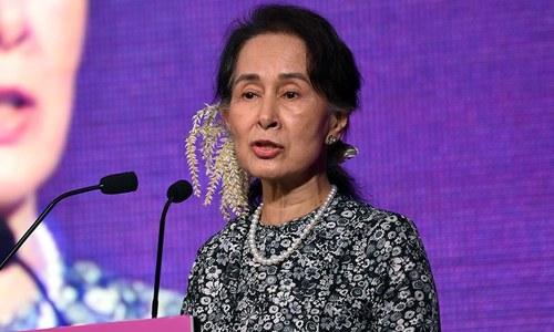 ایمنسٹی انٹرنیشنل نے میانمار کی آنگ سان سوچی سے ایوارڈ واپس لے لیا