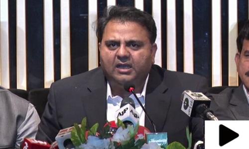 'وزیراعظم نے میڈیاہاؤسز کے بقایاجات کی ادائیگی کی ہدایت کردی'