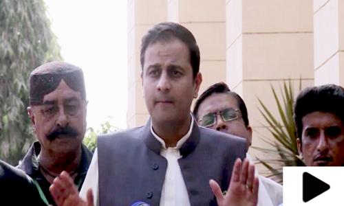 سندھ حکومت کی جعلی اکاؤنٹ کیس میں گواہوں کو پیشکش