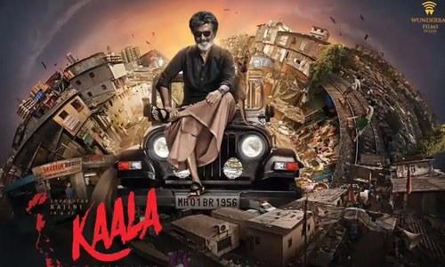 بھارتی فلم 'کالا' پر پابندی کا معاملہ، فریقین سے جواب طلب