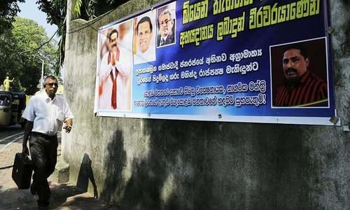 سری لنکا کی سپریم کورٹ نے تحلیل پارلیمنٹ بحال کردی