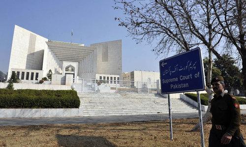 نیب کے 3 افسر تقرری کی اہلیت نہیں رکھتے، رپورٹ عدالت میں پیش