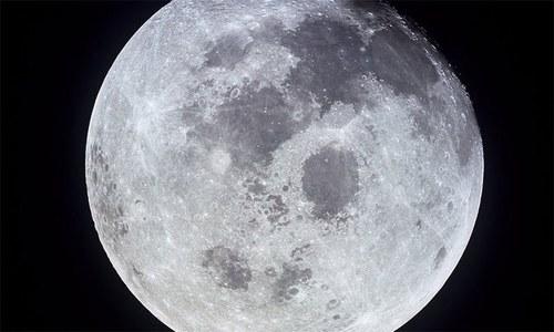 کیا زمین کے مزید '2 خفیہ' چاند دریافت کرلیے گئے؟