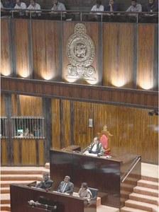 Sri Lankan parliament sacks Rajapakse, leaves power vacuum