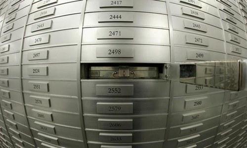 بینک اپنے سائبر سیکیورٹی نظام کو بہتر بنائیں، ایف آئی اے