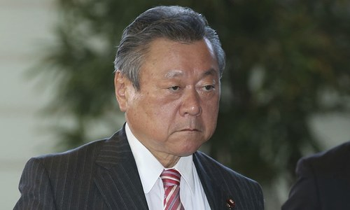 Japan's cyber-security minister says he 'never used computer'