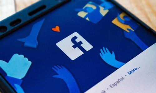 فیس بک صارفین کے ڈیٹا کے لیے پاکستانی درخواستوں میں معمولی کمی