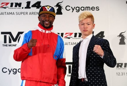 Mayweather's exhibition vs. Japanese kickboxer back on