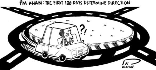 کارٹون : 18 نومبر 2018