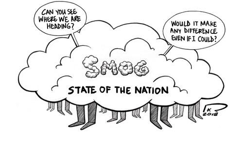 کارٹون : 19 نومبر 2018