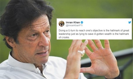 Imran Khan tries to defend his U-turns but it doesn't really work out