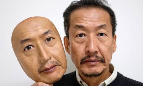 انسانی چہرے سے حیران کن مماثلت رکھنے والے 'ماسک'