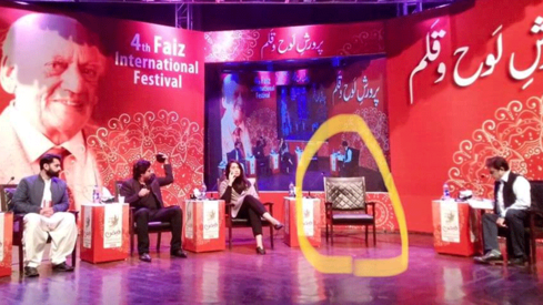 Four speakers barred from this year's Faiz International Festival