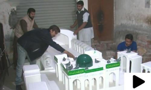 لاہور کے نوجوانوں نے مقدس مقامات کے خوبصورت ماڈلز تیار کرلئے