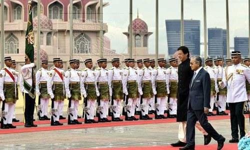 اسلام آباد ملائیشیا کے تجربے سے استفادہ کرنے کا خواہشمند ہے، وزیراعظم
