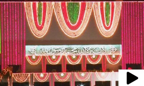 ملک بھر میں عیدمیلادالبنی ﷺ مذہبی عقیدت واحترام سے منائی جارہی ہے