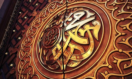 آئیں رسول اللہ ﷺ سے اپنی محبت کا اخلاص جانچیں