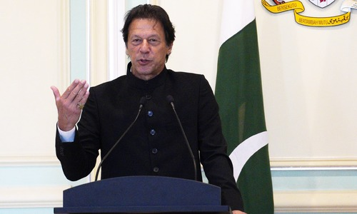 PM Khan unveils 4-pronged strategy to pull nation out of 'quagmire of loans'