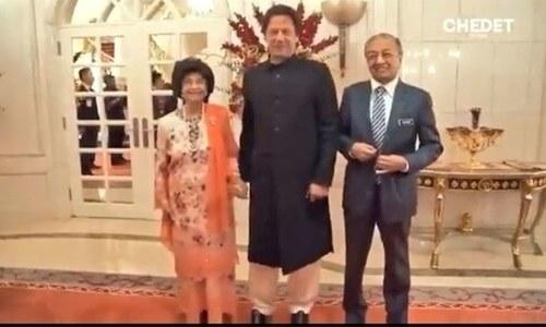 ملائیشین خاتون اول بھی وزیراعظم عمران خان کی مداح