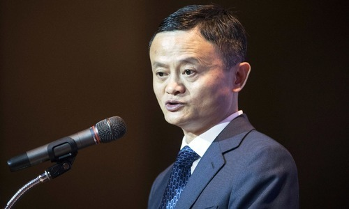Alibaba founder Jack Ma played important role in pushing China's Belt and Road initiative: report