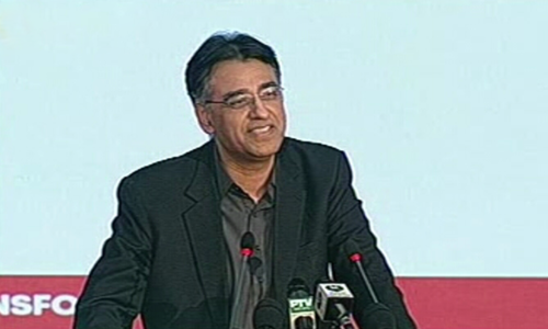 Finance Minister Asad Umar delivers his speech. — DawnNewsTV