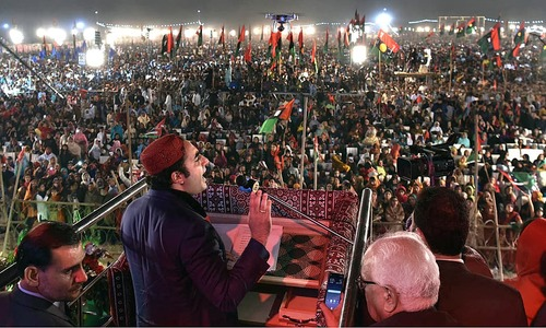 PPP vows to continue 'fight against non-democratic forces' as it commemorates 51st foundation day