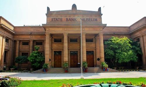 SBP raises key lending rate by 150 basis points to 10 per cent