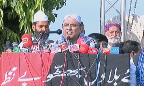 Zardari 'doubtful' of PTI government completing its term