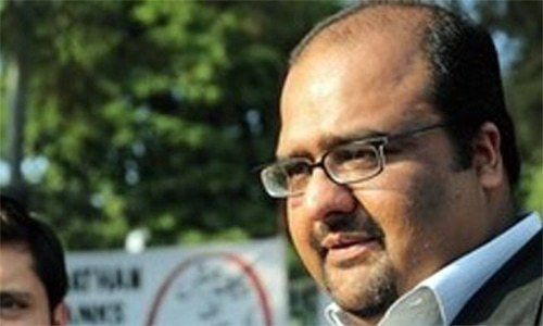 PM's aide unearths another scam involving Nawaz