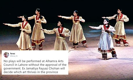 What's really going on at the Alhamra in Lahore?
