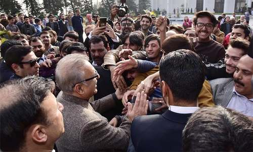 'I came to see how our rulers live': President House opens to the public