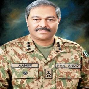 Lieutenant General Amir Riaz