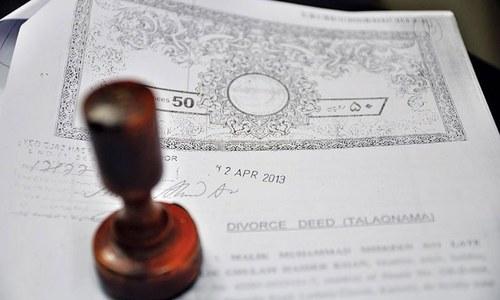 اولاد نہ ہونے کی وجہ سے طلاق ملنے والی خاتون کی کہانی
