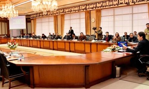 وفاقی کابینہ کا ہر 3 ماہ بعد وزارتوں کی کارکردگی کا جائزہ لینے کا فیصلہ