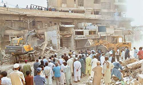 CJP hears review petition against Karachi anti-encroachment drive