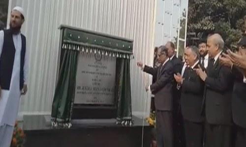 چیف جسٹس  نے سپریم کورٹ کراچی رجسٹری کی نئی عمارت کا سنگِ بنیاد رکھ دیا