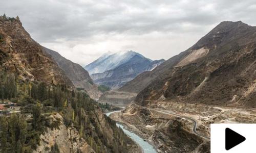 گلگت بلتستان میں پہاڑوں کے عالمی دن کے موقع پر نمائش