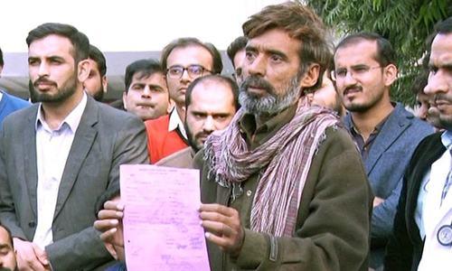 لاہور: بل ادا نہ کرنے پر نجی ہسپتال کا میت حوالے کرنے سے انکار