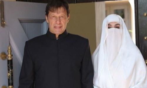 بشریٰ بی بی پاکستان میں گوگل پر سب سے زیادہ سرچ کی جانے والی شخصیت