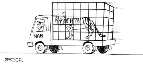 Cartoon: 13 December, 2018